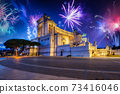 Fireworks display over the National Monument in Rome, Italy 73416046