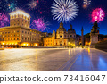 Fireworks display over the Piazza Venezia in Rome, Italy 73416047