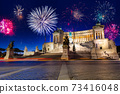 Fireworks display over the National Monument in Rome, Italy 73416048