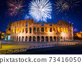 Fireworks display over the Colosseum in Rome, Italy 73416050