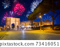 Fireworks display over the Colosseum in Rome, Italy 73416051