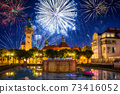 Fireworks display in Sopot at the Molo - pier on Baltic Sea, Poland 73416052