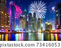 New Year fireworks display in Dubai, UAE 73416053