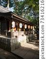 """我第一次去千葉縣的"""" Kemigawa Shrine"""" 73416216"""