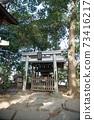 """我第一次去千葉縣的"""" Kemigawa Shrine"""" 73416217"""