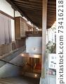 """我第一次去千葉縣的"""" Kemigawa Shrine"""" 73416218"""