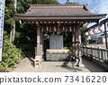 "I went to ""Kemigawa Shrine"" in Chiba prefecture for the first time 73416220"