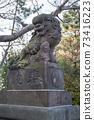 """我第一次去千葉縣的"""" Kemigawa Shrine"""" 73416223"""