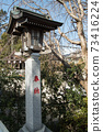 "I went to ""Kemigawa Shrine"" in Chiba prefecture for the first time 73416224"