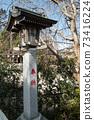 """我第一次去千葉縣的"""" Kemigawa Shrine"""" 73416224"""