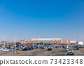 Ibaraki Airport 73423348