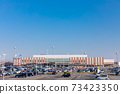 Ibaraki Airport 73423350