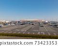 Ibaraki Airport 73423353