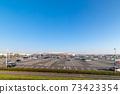 Ibaraki Airport 73423354
