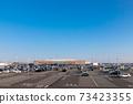 Ibaraki Airport 73423355