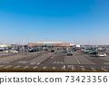 茨城機場 73423356