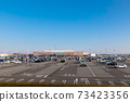 Ibaraki Airport 73423356