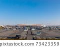 茨城機場 73423359