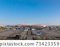Ibaraki Airport 73423359