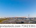 茨城機場 73423361