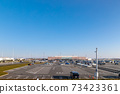 Ibaraki Airport 73423361