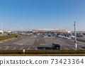 Ibaraki Airport 73423364