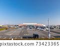 茨城機場 73423365