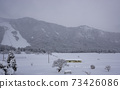 Hakuba Federation, Goryu Ski Resort 73426086