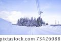 Walk on a snowy road in the blue sky 73426088