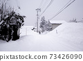 The day after heavy snow, snow removal work on snowy roads 73426090