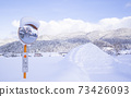 Snow-covered, first man (curved mirror) 73426093