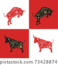Year of the ox, Chinese zodiac animal, Chinese New Year, taurus zodiac sign 73428874