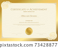 Luxury certificate template with elegant border frame, Diploma design for graduation or completion 73428877