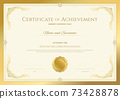 Luxury certificate template with elegant border frame, Diploma design for graduation or completion 73428878