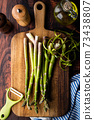 fresh vegetable image, asparagus with peeled skin 73438807