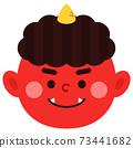 紅色的gob 73441682