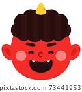 微笑紅色惡魔 73441953