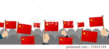 手持國旗小組/人群插圖(愛國主義/事件/慶典/示範)/中國 73442749