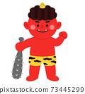 紅色惡魔和金條 73445299