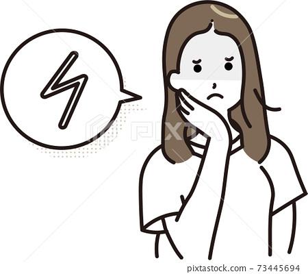 一個牙痛的女人 73445694