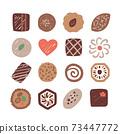 다양한 초콜릿 73447772