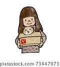 고양이가 들어있는 상자를 가진 소녀 73447973