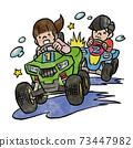 바기 카에서 경쟁하는 부모 73447982