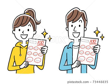벡터 일러스트 소재 : 테스트에서 100 점을 취하는 남학생과 여학생 73448835