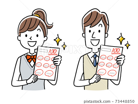 矢量圖素材:男孩和女孩在測試中得分100分 73448850