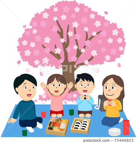 櫻花觀賞的插圖 73448923