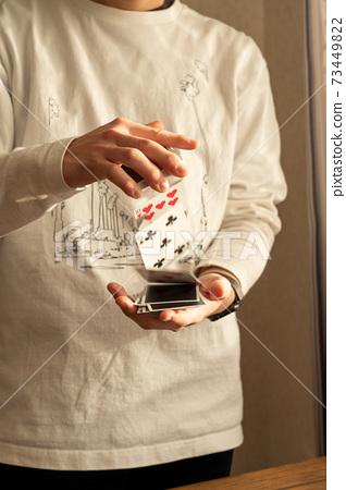 穿白色衣服的魔術師運球特朗普 73449822
