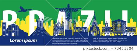 Brazil famous landmark style,big country name inside 73451504
