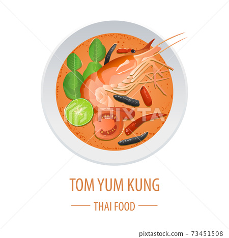 Tom Yum Kung famous Thai food,realistic with top view style 73451508