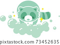 浣熊洗手 73452635